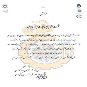 دهمین نمایشگاه تهران