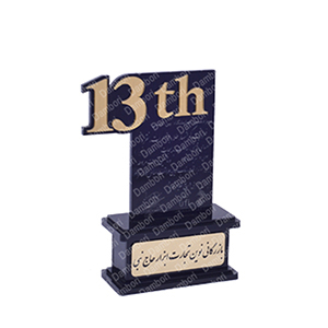 سیزدهمین نمایشگاه تبریز