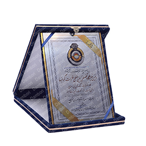 دهمین نمایشگاه اصفهان